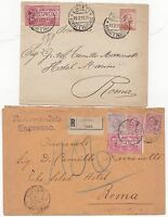 1914/19 2 x CHIETI ITALY ESPRESSO STAMP COVERS TO ROME 1 REGISTERED ROMA HOTEL