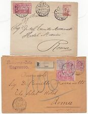 * 1914/19 2 x CHIETI ITALY ESPRESSO STAMP COVERS TO ROME 1 REGISTERED ROMA HOTEL
