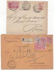 * 1914/19 2 X CHIETI Italia espresso timbro copertine a Roma 1 registrato Roma Hotel