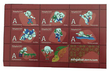 Turkmenistan Postage Stamps 2017 Asian Indoor Games Collectible Original Red