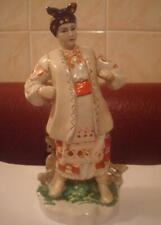 Ukrainian folklore lady woman Odarka Russian USSR porcelain figurine 9079c