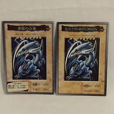 Super Very Rare JAPAN yu-gi-oh yugioh card blue eyes white dragon BANDAI F/S
