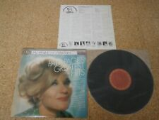 Patti Page ~ Greatest Hits/ Japan LP/ Cap OBI Sheet Promo Shrink