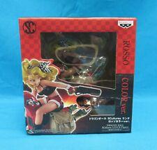 Banpresto Dragon Ball SCultures Lunch Figure Rosso Color Version Sealed in Box