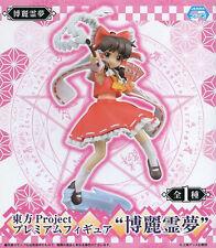 Touhou Project 8'' Reimu Prize Figure Anime Manga NEW