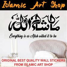 Islamic Calligraphy Wall Stickers VINYL WALL ART DECAL DUA MASHALLAH & Eng txt