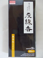 New Japanese Little Smoke Charcoal Incense Stick SENKOU Kodo Fragrance-free 60g