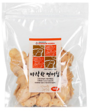 Dog Food Bow Wow Crispy Salmon Chip Premium Korea handmade food