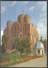 Ukraine - Postkarte Saint Mary Magdalene Kirche in Lviv