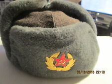 Men's Russian Hat with flaps and emblem size 58...7 1/4 Gray