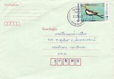 BD926) Thailand cover bearing: Multicolour 3 BAHT Bird Pheasant - Tailed Jacana