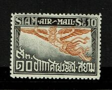 Thailand Sc# C4, Mint Never Hinged, minor gum creasing - S93