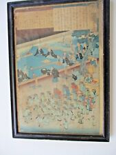 Unique and Very old Japanese woodblock print, unusual features, ceremony