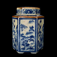 Vintage Japanese Cobalt Blue and White Porcelain Ginger Jar with Lid