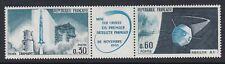 France 1965 1465 A * triptyque Lancement satellite à Hammaguir Sahara