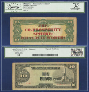 PHILIPPINES 10 PESOS 1943 CO-PROSPERITY OP GRADED 30 by LCG