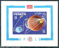 YEMEN APOLLO  8  S/S  IMPERF  MINT NH