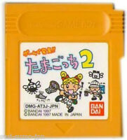 NINTENDO GAME BOY GB Game de Hakken! Tamagotchi 2 JAPAN