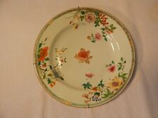 Qing Middle Fencai Flower Plate
