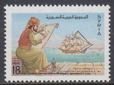 Syrien Syria 1995 ** Mi.1951 Wissenschaft Science Ahmed Ben Maged Schiff Ship