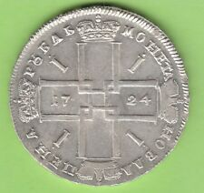 Russland Rubel 1724 Bitkin 953 Stempelglanz kleiner Kratzer nswleipzig