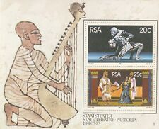 South Africa 1981 Opening of State Theatre SG-MS492  (Mint) 356