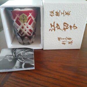 Edo Kiriko Sake Bowl Japan Hand crafted Edo period New In Box