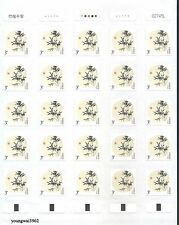 China 2013 Greeting Postcard Use Special Issue Sticker Stamp 4V Full S/S 一帆風順