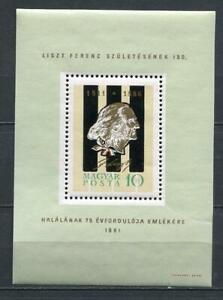 Hungary 1961 Mi Block 32A MNH Music Franz Liszt Composer CV 17 euro h3184