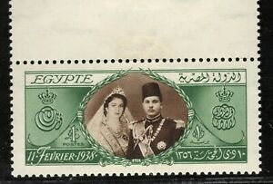EGYPT Stamp SG.272 £1 King Farouk Birthday (1938) Mint MNH UMM Scarce YBLUE141