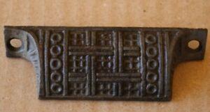 Vintage Cast Iron Aesthetic Victorian Drawer Handle Bin Pull 3 1/4 OC