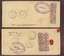 Malayan & Straits Settlements 10 Stamps Width Blocks