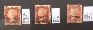 Cyprus 1880-81. Sg2 Mint Hinged And Used. Sg7 Mint Hinged. Nice Trio Of Victoria