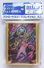 Glorious Reigning Dragon Gold Paladin Cardfight Vanguard Bushiroad Sleeve 228