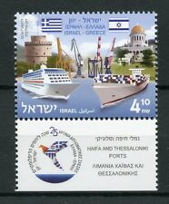Israel 2016 MNH Dip Relations Greece JIS 2v Set Haifa Thessaloniki Ports Stamps