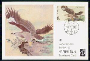 Mayfairstamps CHINA FDC 1987 MAXIMUM CARD MILVUS KORSCHUN wwk3525