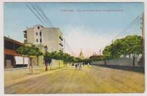 Ägypten Postkarte - Port Said, Rue Des Ateliers De La Compagnie Du Canal (A35)