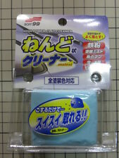 SOFT99 Japan Smooth Surface Clay Mini 100g (removing Iron Powder, Tar and Bugs)