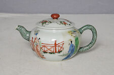 Chinese  Famille  Rose  Porcelain  Teapot  With  Mark      M2372