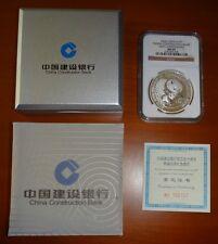 2004 Panda NGC MS69 China Construction Bank 50th Anniversary Silver 1oz 10 Yuan