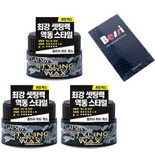 [made in japan] gatsby hair wax styling wax ultra hard  80g x 3pcs  gatsby wax