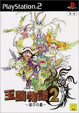 Used PS2 Jade Cocoon: Story of the Tamamayu 2Japan Import (Free Shipping)