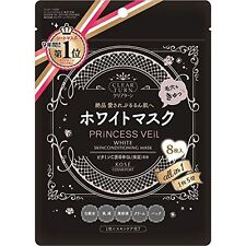 Kose Japan Princess Veil WHITE Skin Conditioning Mask (8 sheets) - Award No.1