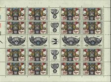 Czechoslovakia MNH Sc 1920 Full sheet Mi 2184 KB Value $ 85.00