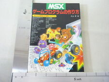 MSX GAME PROGRAM Guide 1989 Japan Book Retro *