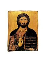 Christ Pantocrator Russian Orthodox Christian Antique Style Wood Icon 18x15 cm