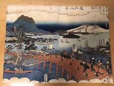 Antique Woodblock Print Gountei Sadahide Great Bridge At Okazaki Nishiki-e Edo