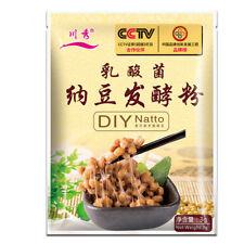 3g/Bag Bacillus Natto for DIY Natto enzyme spore starter Fermentation Powder