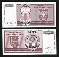 Croatia 50000000 - 50,000,000 Dinara Million,1993, UNC, P-R14a, Prefix A 01