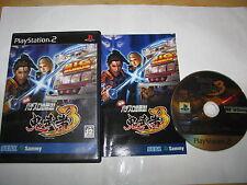 Onimusha 3 Jissen Pachi-Slot Hisshouhou Playstation 2 PS2 Japan import